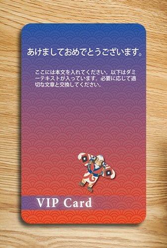 VIP Card VIP卡