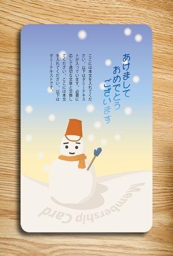 Membership Card 會員卡