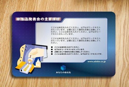 NFC Card