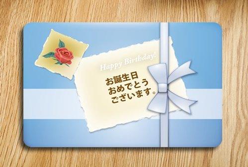 Gift Card 禮品卡