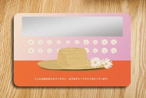 Scratch Card 刮刮卡